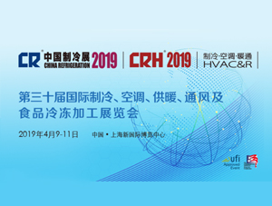 MagnTek Will Participate in the 2019 China Refrigeration Expo With a New Generation of Fan/Motor Speed Detection IC MT8381