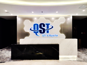 MagnTek Moved Headquarters to Zhangjiang Joined Hands with QST